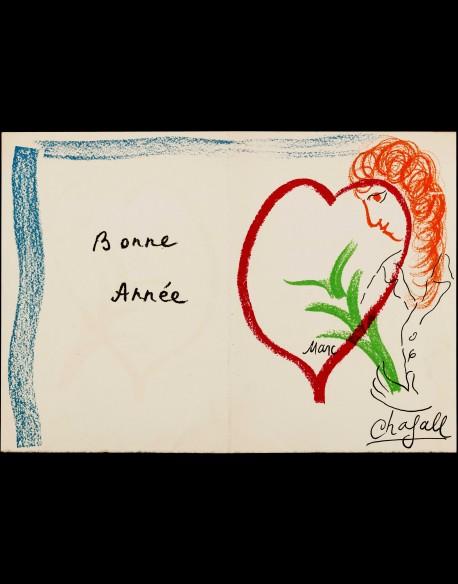 Bonne Année par Chagall